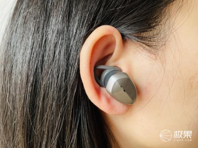 降噪体验再升级——dyplayANCElite降噪耳机