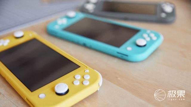 「新东西」来了!任天堂推出SwitchLite,9月上架开卖