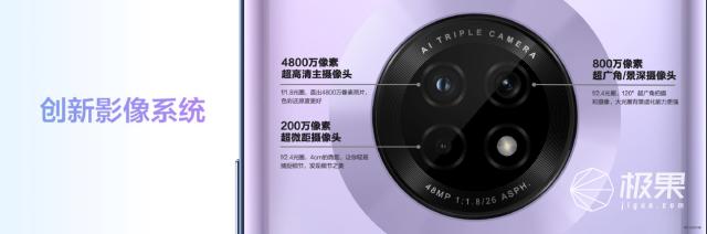 """华为畅享20系列发布!续航升级""""大电池+快充"""",售价1699元起"""