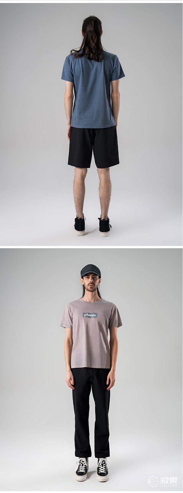 凤凰(phenix)魔力消臭速干T恤