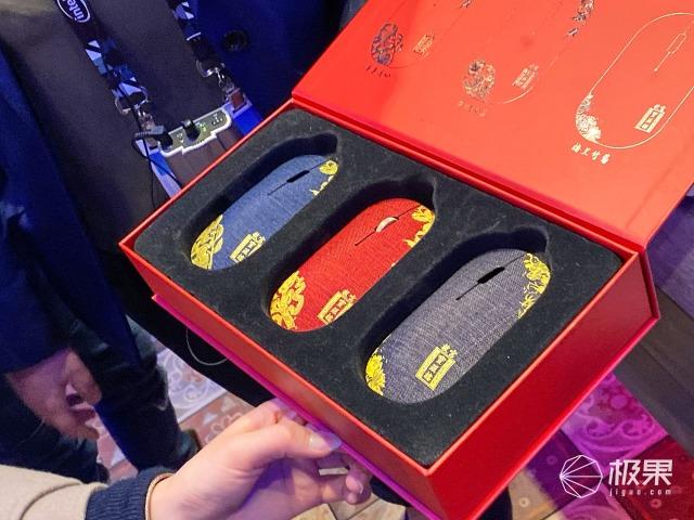 「CES2020」联想x故宫文创,绝美中国风现身展会,惊艳全世界