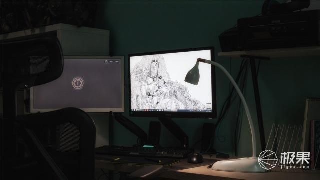MERSAIN可充电智能护眼台灯