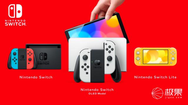 任天堂连夜突发「新Switch」!骂声一片,屏幕大了价格暴涨,骗钱...