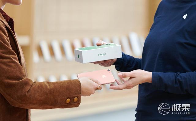 苹果AppleTradeIn换购计划更新,首次加入Android手机