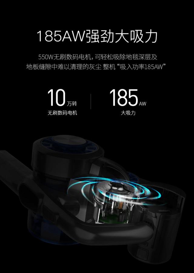 莱克(LEXY)JIMMY吉米艾买提A8上手把手持无线吸尘器