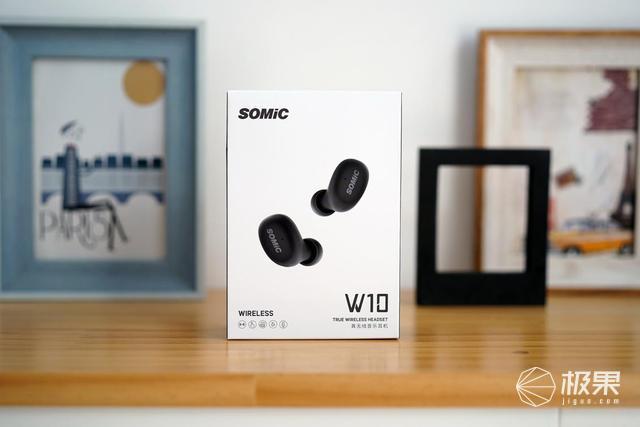 女生怎么选择无线耳机?硕美科W10打造粉嫩品质产品