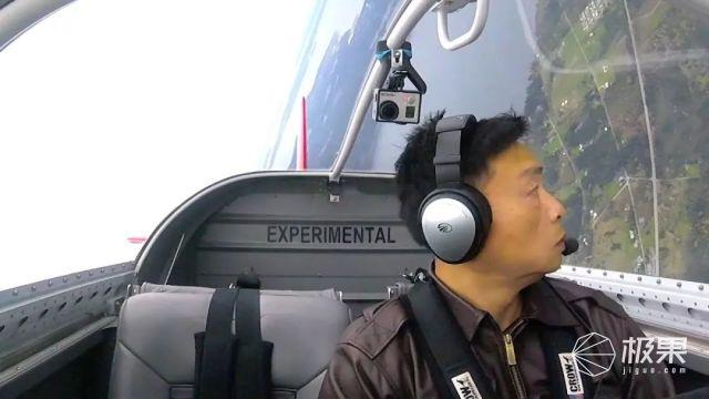 吉利飞行汽车「合法上天」!40秒跑车变飞机,上天难上路更难…