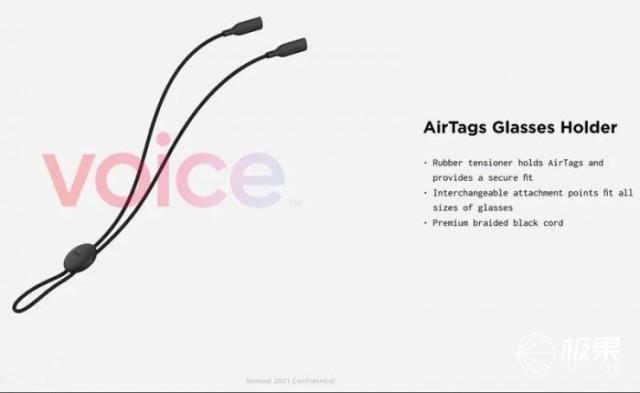 """""""防丢神器""""来了!苹果AirTags配件曝光:钥匙扣皮套和眼镜架"""