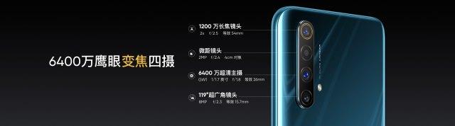 2499元!realme真我X505G發布,2020年第一臺真香機來了