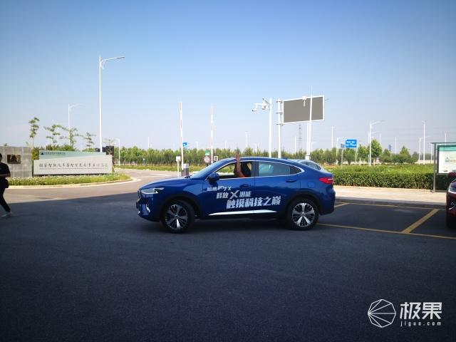 L2级自动驾驶!哈弗F7x试驾:年轻人第一台智能轿跑SUV!