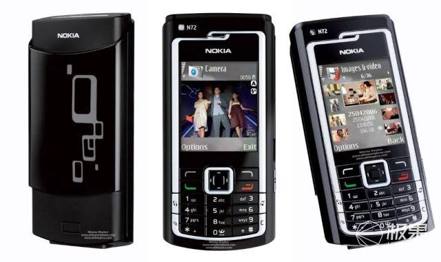 假如回到2005年,你在用什么手机?