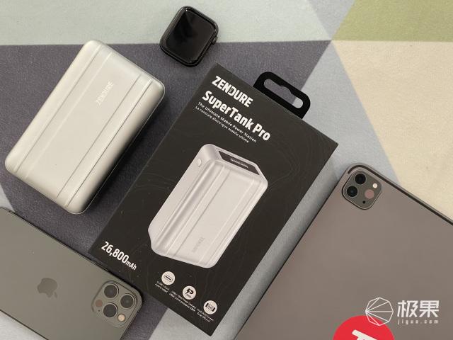 SuperTankPro移动电源