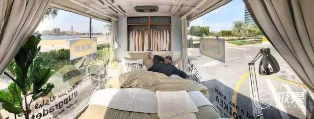 这回随便睡!宜家推出全透明移动房车,一觉睡到家
