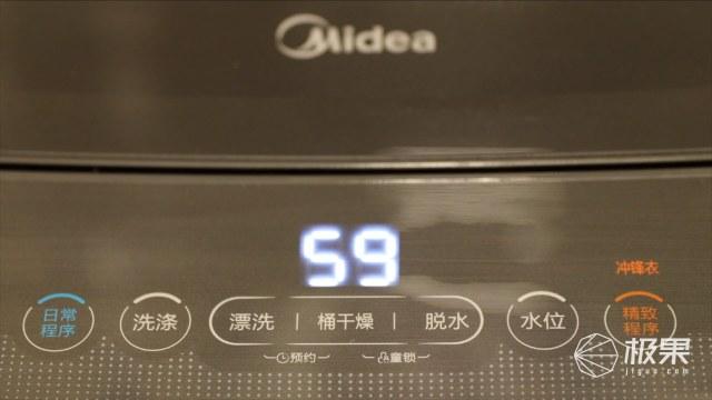 京品评测|连冲锋衣都能清理的洗衣机,有了它面料再难也不愁~