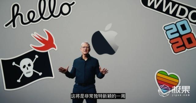 刚刚苹果迎10年来最大一次升级!革命,从自研电脑芯开始了…