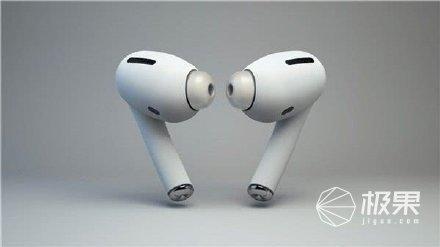 """苹果AirPodsPro月底或将发布!全新外观更像""""吹风机"""""""