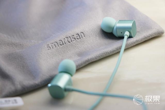 Smartisan颈挂蓝牙耳机