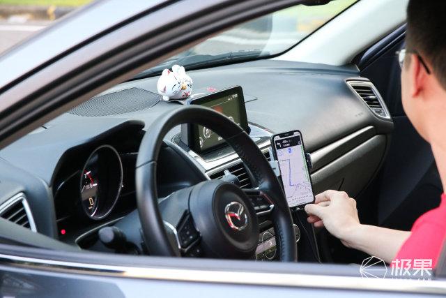 車載充電再升級,MOMAX新無線充最高支持15W無線快充