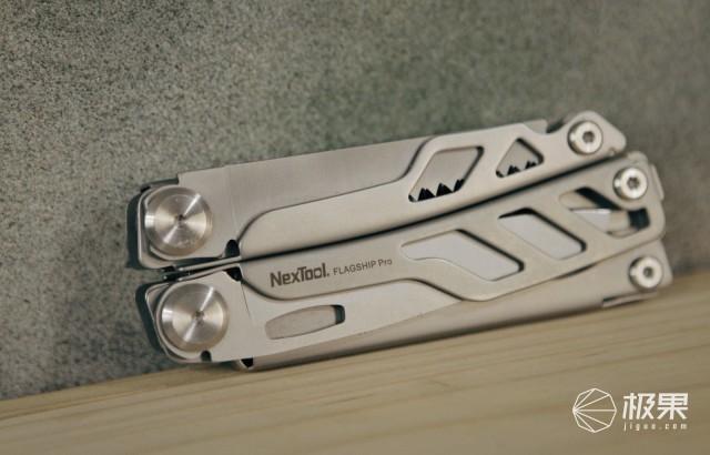 纳拓(NEXTOOL)战舰Pro16合1多功能钳