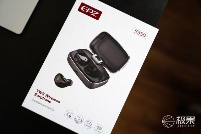 颜值至上、音质出色:EPZ-S350树脂真无线HiFi蓝牙耳