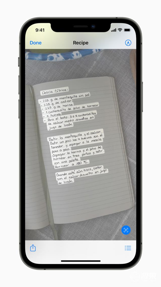 """iOS15来了!交互""""更近一步"""",还有专注模式让你""""免骚扰""""…"""