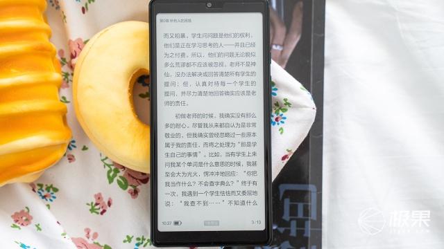 解锁殿堂级音乐伴读黑科技,搭载护眼水墨屏,开启阅读新方式