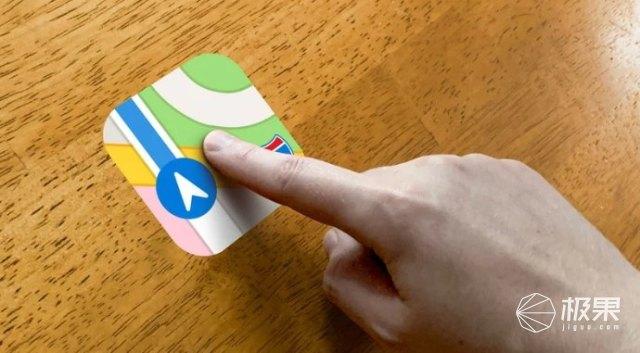 苹果新专利曝光!AR眼镜显示未来任何表面都可成为虚拟触摸界面