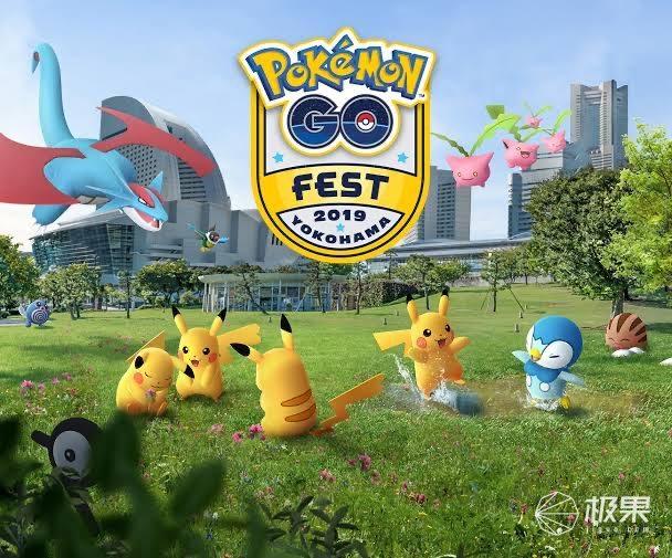 Niantic宣布:將于7月25日舉辦完全虛擬的PokémonGO嘉年華