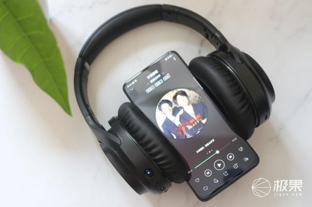TaoTronics頭戴式藍牙降噪耳機