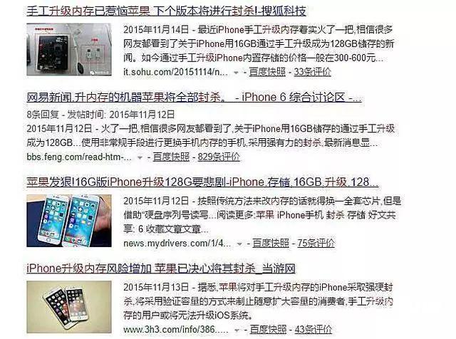 iPhone11也淪陷!地下暗戰48個月,這是蘋果最恨的iPhone改裝