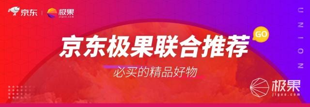 小米(MI)小米电视4A55英寸4K超高清HDR蓝牙语音2GB+8GB人工智能语音网络液晶平板电视L55M5-AZ/L55M5-AD/L55M5-5A