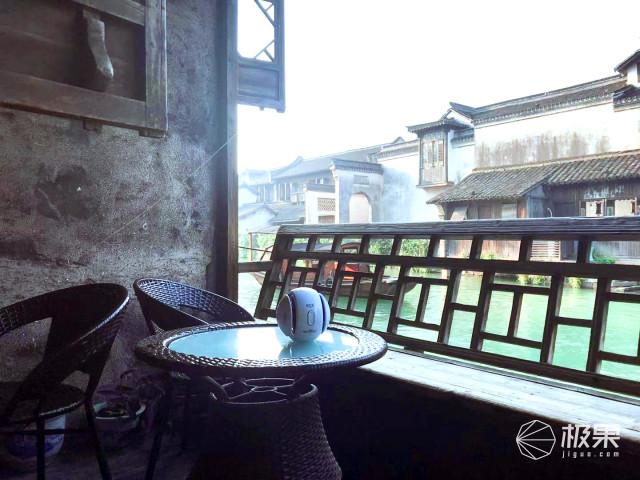 Upella优百纳茶畔系列智能茶水桶