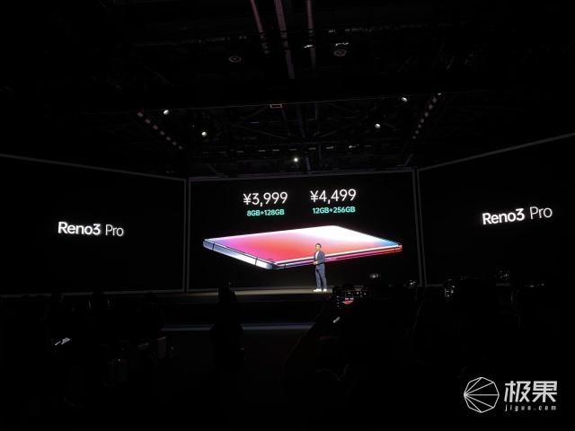 年度最轻薄双模5G手机!OPPOReno3系列发布,售价3399元起