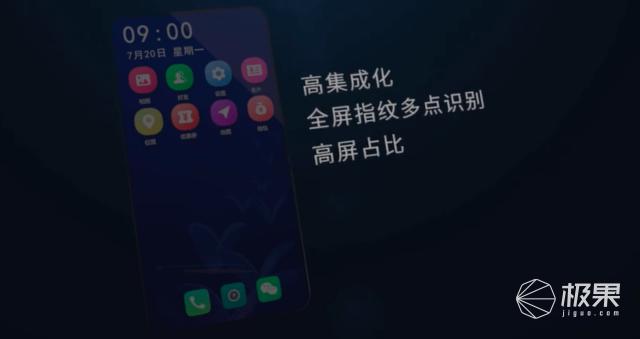 天马宣布:全球首款LCD屏内多点指纹解决方案正式发布