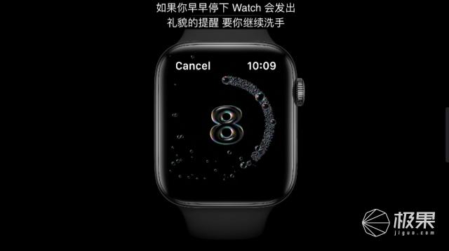苹果发布watchOS7!新增睡眠追踪及洗手检测功能