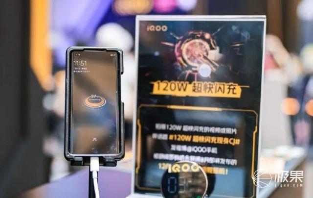 2021旗舰手机长啥样?别猜了,它可能根本「不存在」