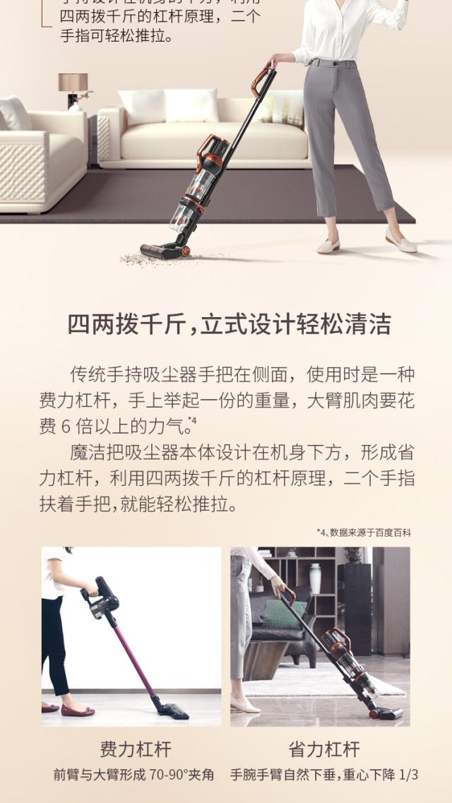 莱克(LEXY)魔洁·立式手持多功能无线吸尘器M12MAX