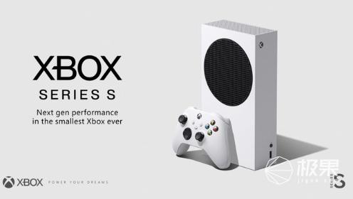 全新设计!XboxSeriesS主机将于11月10日发售,售价2045元