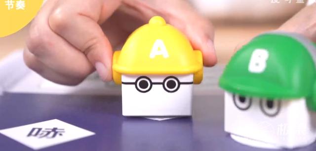 索尼推出toio「黑科技」玩具!四种主题可玩,让孩子轻松学会编程……
