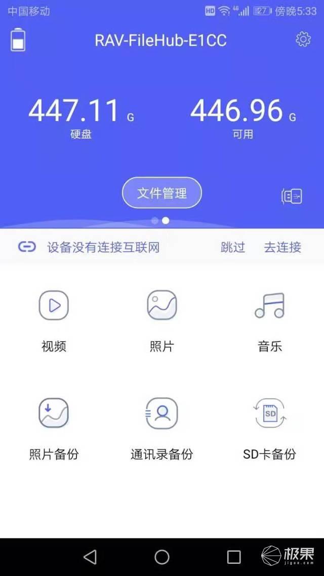 FileHub·多功能文件宝