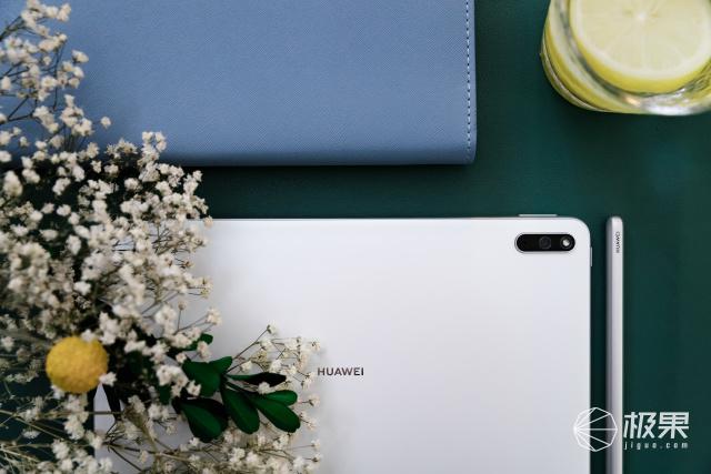华为(HUAWEI)MatePad平板
