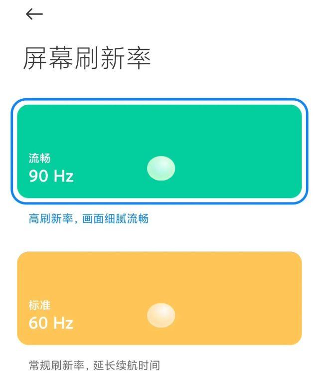 """红米新机售价999起!超高刷新率配磨砂质感,名副其实""""小钢炮"""""""