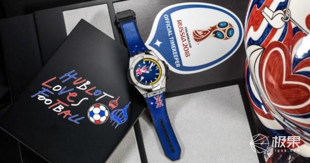 """真奢侈品!LV旗下恒寶將推出""""BigBange""""的新型智能手表"""