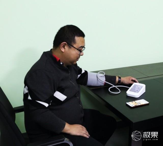 持续智能监测血压——九安智能电子血压计体验