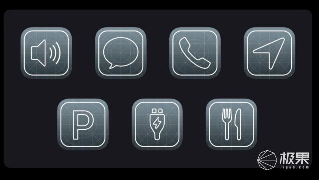 iOS14独享!苹果将为CarPlay带来更多新功能,支持多色彩背景