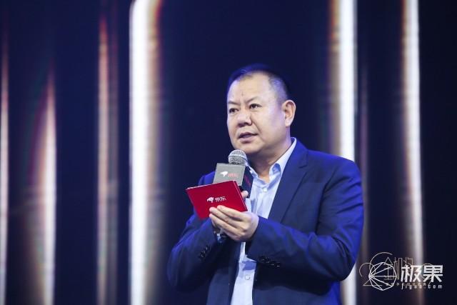 2019京东金机奖评选结果揭晓,国内最强5G生态联盟成立