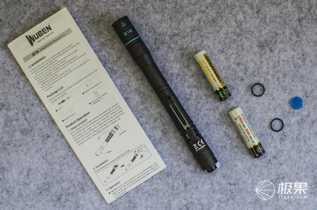 把光放進兜里隨身攜帶|務本E19筆形手電體驗