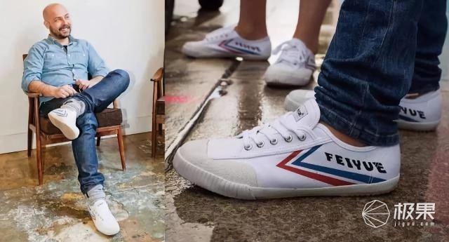 「事儿」被嫌弃的国产臭脚鞋!当年5元杂货如今欧美暴涨100倍,你爹妈曾经都穿过...