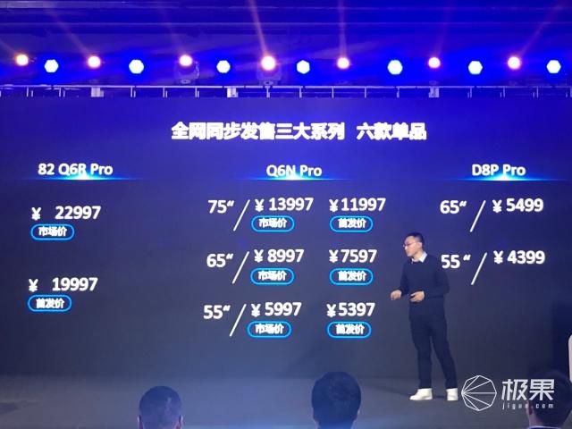 长虹重定义智慧大屏!5G+8K超高清,这就是智慧屏的最终形态?