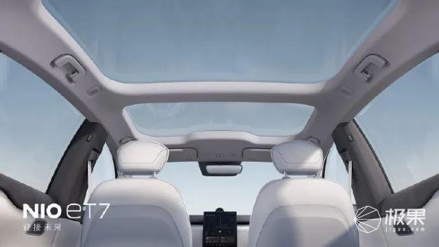 蔚来纯电轿车发布!44.8万起售续航1000公里,不把特斯拉放眼里......